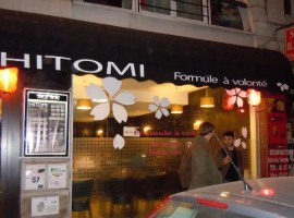Sushi Hitomi