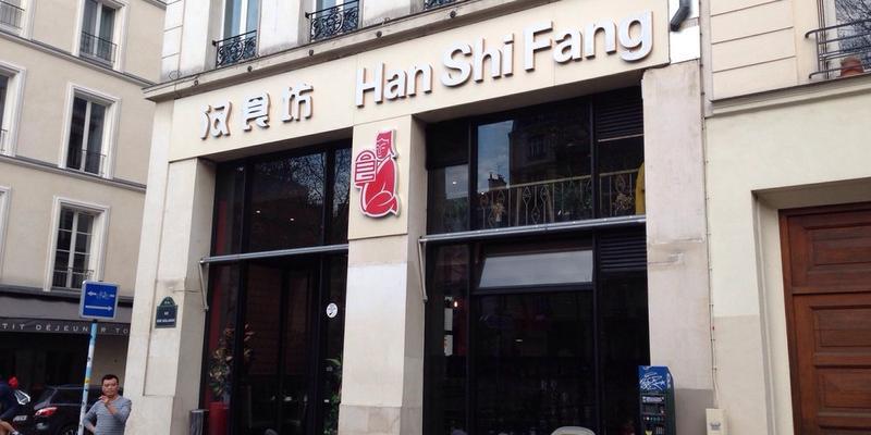 Han Shi Fang