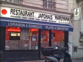 Maruyama Sushi