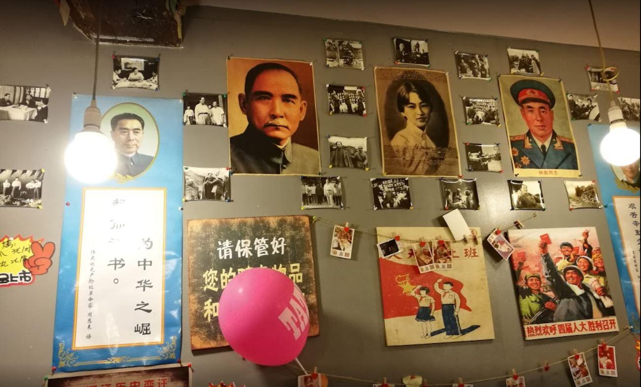 Nanchang Petit Musée